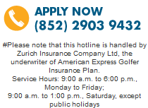 call_to_hk_golf